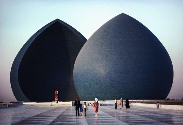 Ирак, 1984 г.