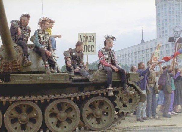 Панки против КПСС